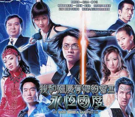 คัมภีร์รักพิชิตอสูร DVD 5 แผ่น พากย์ไทย