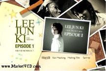 คอนเสิร์ต Lee Jun Ki Fanmeeting Episode#1. . . . 2DVD สกรีนทุกแผ่น