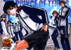 ปริ๊นซ์ ออฟ เทนนิส เจ้าชายลูกสักหลาด ปี 1-ปี 2(Prince Of Tennis)พากย์ไทย 6 แผ่น