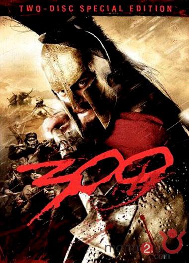 300 ขุนศึกพันธุ์สะท้านโลก DVD พากย์ไทย-บรรยายไทย จำนวน 1 แผ่นจบ