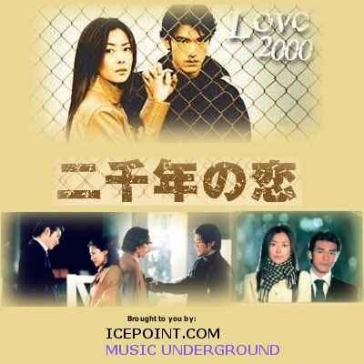 Love2000, ปฏิบัติการรักปี 2000(บรรยายไทย 6 แผ่นจบ)สกรีนเต็มวงทุกแผ่น