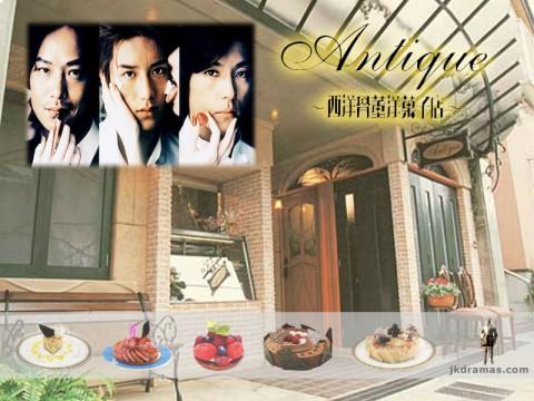 Antique สามหนุ่ม...ขนมหวาน กับร้านเก๋า 3DVD สกรีนทุกแผ่น (บรรยายไทย)