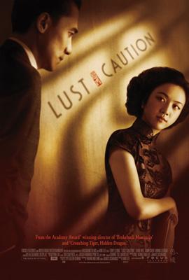 เล่ห์ราคะ Lust Caution ดีวีดี พากษ์ไทย-บรรยายไทย 1 แผ่นจบ*