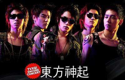 คอนเสิร์ต ดงบังชิงกิ TVXQ The 2nd Asia Tour ดีวีดี 2 แผ่น*สกรีนเต็มวงทุกแผ่น
