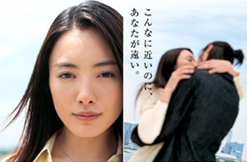 Destiny Of Love ลิขิตรักจากฟากฟ้า 7 แผ่นจบ DVD แท้