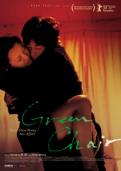 Green chair กรีนแชร์ คว้ารักมาแนบเท้า ดีวีดี บรรยายไทย 1 แผ่นจบ