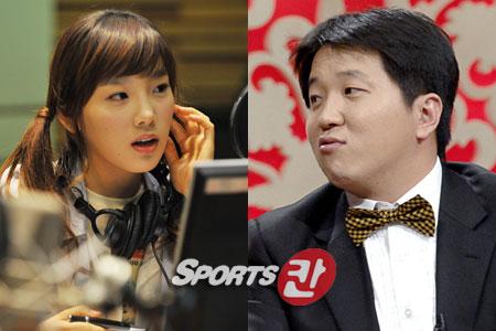 We got married คู่ Taeyeon-Jung Hyung Don ดีวีดี ซับไทย 3 แผ่นจบ