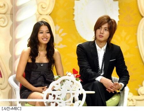 We got married คู่ Hyun Joong พระรอง F4 เกาหลี - Hwang Bo 14+2 แผ่นพร้อมตอนพิเศษครบถ้วนทุกตอน