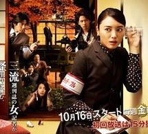Untouchable (นักข่าวสาวหัวเห็ด) DVD พากย์ไทย 3 แผ่นจบ