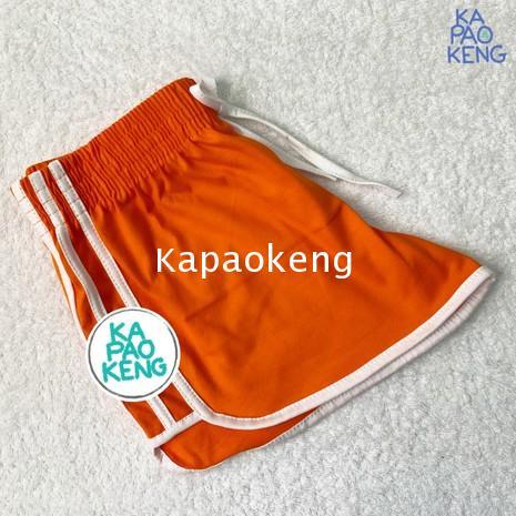 กางเกงขาสั้นสีส้มแถบขาว