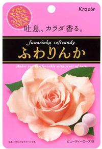 Kracie Kanebo Fragrance Candy มี 12 เม็ด ลูกอมตัวหอมรุ่นใหม่เข้มข้นกว่าเดิม ปากหอม ดับกลิ่นตัว