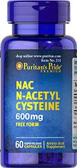 อาหารเสริมผิวขาว NAC 600 mg (USA) 60 แคปซูล ช่วยสร้างกลูต้าจากภายใน บำรุงตับ ดีท็อกซ์ของเสียจากตับ
