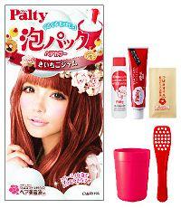 Palty Foam สี Raspberry Jam สีน้ำตาลอ่อนชมพูแดงสีนี้ออกสีชมพูแดงที่สุดในไลน์นี้ค่ะ