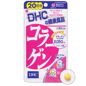 DHC Collagen 20 วัน DHCคอลลาเจน 2050 mg./วัน เพื่อผิวเต่งตึง เด้ง ยืดหยุ่น  120 เม็ด