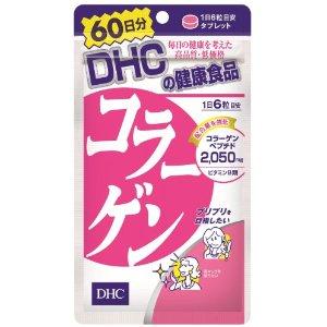 DHC Collagen 60 วัน DHCคอลลาเจน 2050 mg./วัน เพื่อผิวเต่งตึง เด้ง ยืดหยุ่น 360 เม็ด