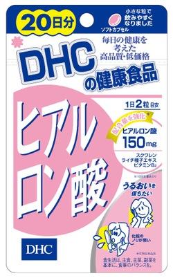 DHC Hyaluronsan 20 วัน ไฮยารูรอนยี่ห้อดังที่มีริวมากมายว่าทานแล้วผิวนุ่มลื่น เด้งสุดๆ