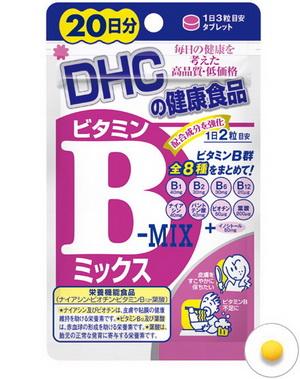 DHC Vitamin B-Mix 20 วัน บำรุงสมองประสาท ลดอาการปวดไมเกรน บำรุงสายตา สิวและเส้นผม