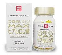 MAX Hyaluron ผสม Collagen และ นมผึ้ง Royal Jelly จากญี่ปุ่น 60 ซอฟเจล