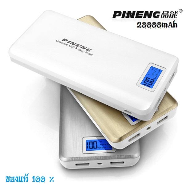 Power Bank PINENG PN-999  แบตสำรอง 20000 mAh ของแท้ มีให้เลือกทั้งหมด 3 สี ทอง เงิน ขาว