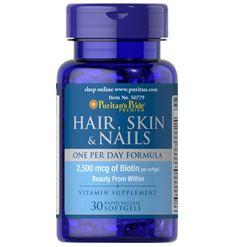 Puritan\'s Pride Hair Skin Nails 30 Softgels One Per Day Formula สุดยอดวิตามินบำรุงผม ผิว เล็บ ผมดก