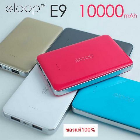 Power Bank eloop E9 10000mAh แบตสำรองของแท้ ขนาดเล็กพกพาสะดวก ใช้ดี ใช้ทนนาน มี 5 สี ให้เลือก