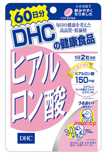 DHC Hyaluronsan 60 วัน ไฮยารูรอนยี่ห้อดังที่มีริวมากมายว่าทานแล้วผิวนุ่มลื่น เด้งสุดๆ