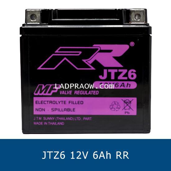 RR JTZ6 YTZ7 GTX5L-BS 12V 6Ah แบตเตอรี่แห้ง มอเตอร์ไซต์ motorcycle battery