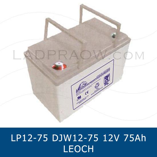 แบตเตอรี่แห้ง 12V 75Ah LEOCH LP12-75 Battery Lead Acid VRLA AGM DJW12-75 12v 75ah
