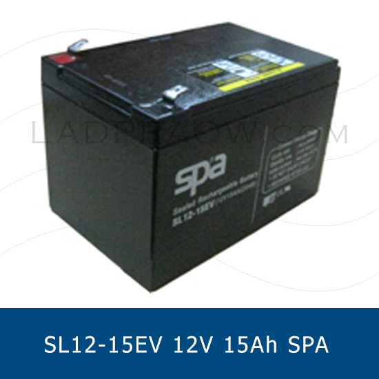 แบตเตอรี่แห้ง 12V 15Ah SPA SLA BATTERY SL12-15EV Battery Lead Acid VRLA AGM