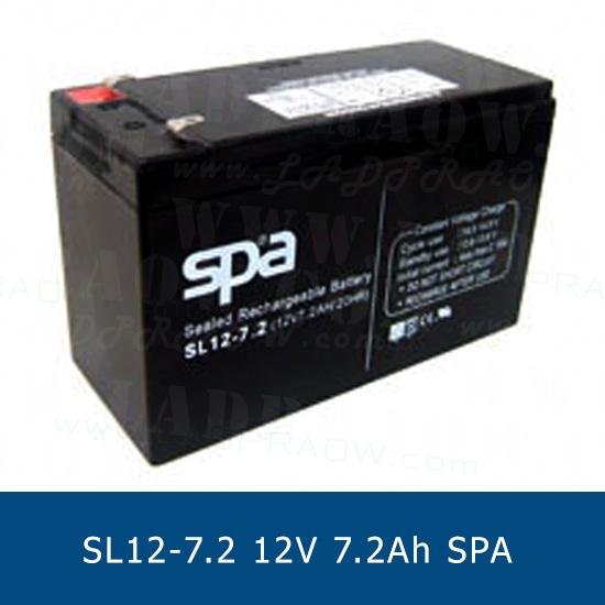 แบตเตอรี่แห้ง 12V 7.2Ah SPA SLA BATTERY SL12-7.2 Battery Lead Acid VRLA AGM