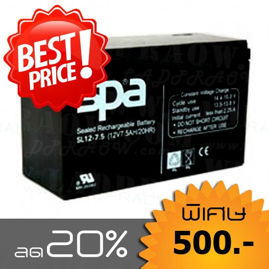 แบตเตอรี่ แห้ง 12v SPA SLA BATTERY  SL12-7.5 12V 7.5AH