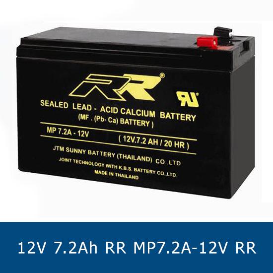 โปรโมชั่น แบตเตอรี่แห้ง 12V 7.2Ah RR MP7.2A-12V VRLA SLA