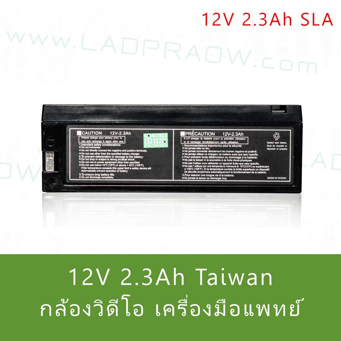 LEOCH DJW12-2.3C LP12-2.3C แบตเตอรี่แห้ง 12V 2.3Ah