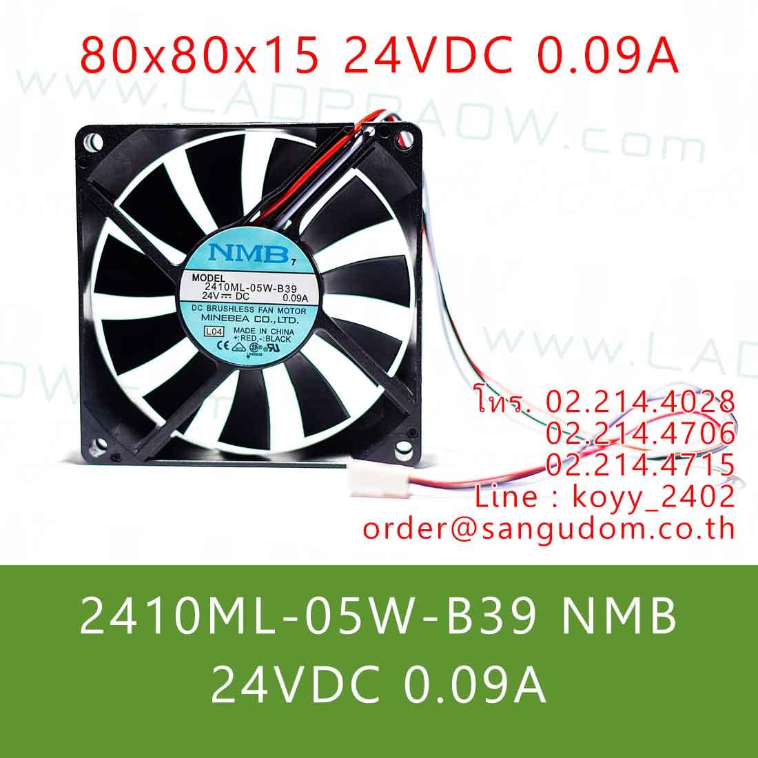 พัดลมระบายความร้อน 80x80x15mm 24VDC 0.09A NMB 2410ML-05W-B39 Cooling fan