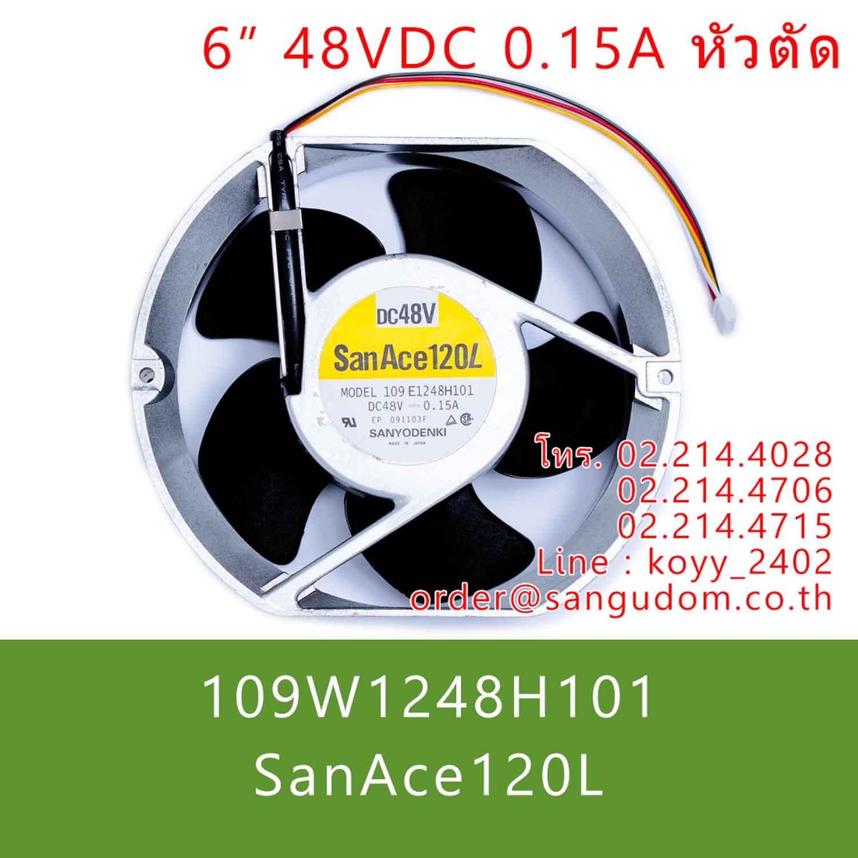 พัดลมระบายความร้อน 6นิ้ว inch 24VDC 0.15A หัวตัด SanAce 120L 109E1248H101 Cooling fan