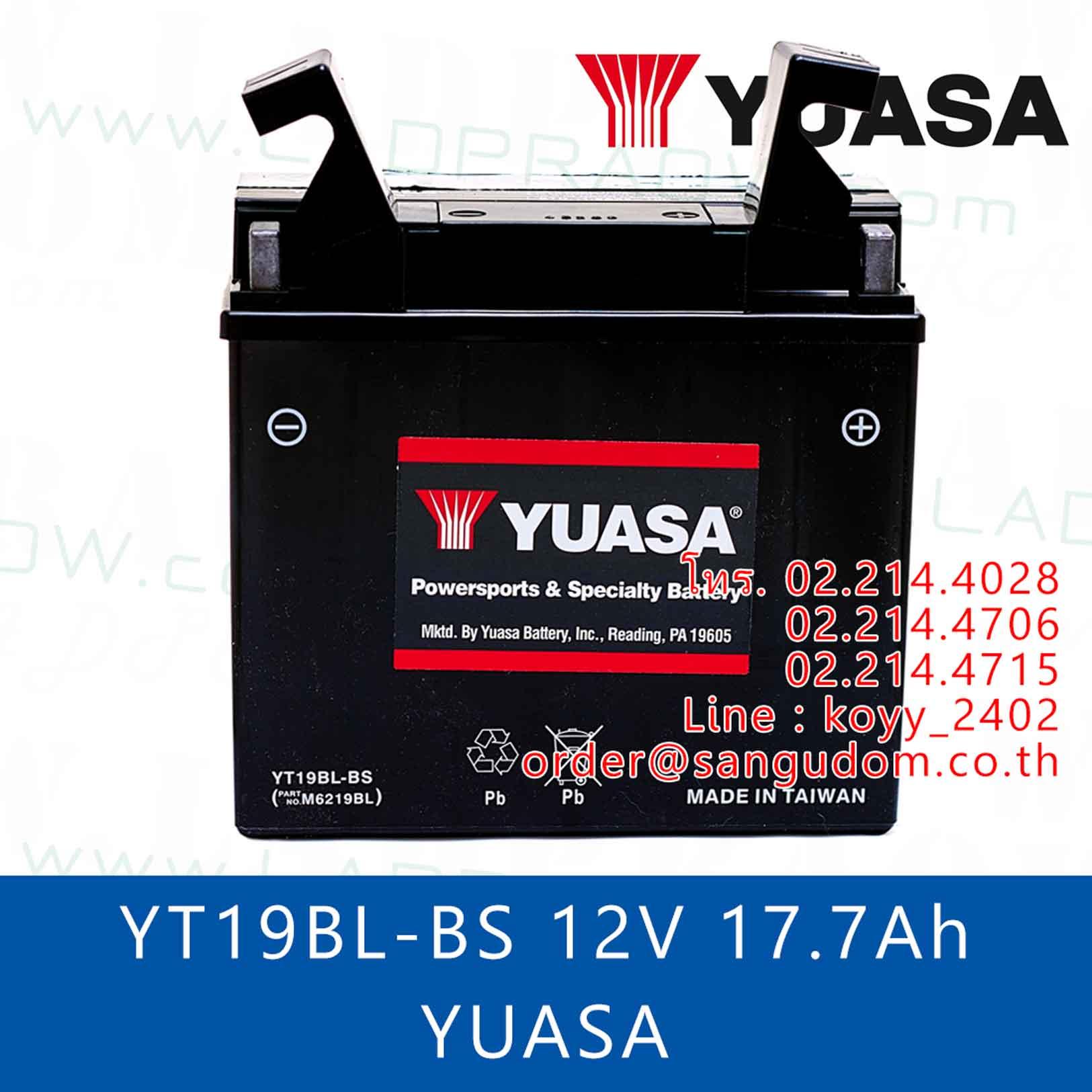 YUASA YT19BL-BS 12V 17.7Ah 170 CCA แบตเตอรี่มอเตอร์ไซต์ motorcycle battery
