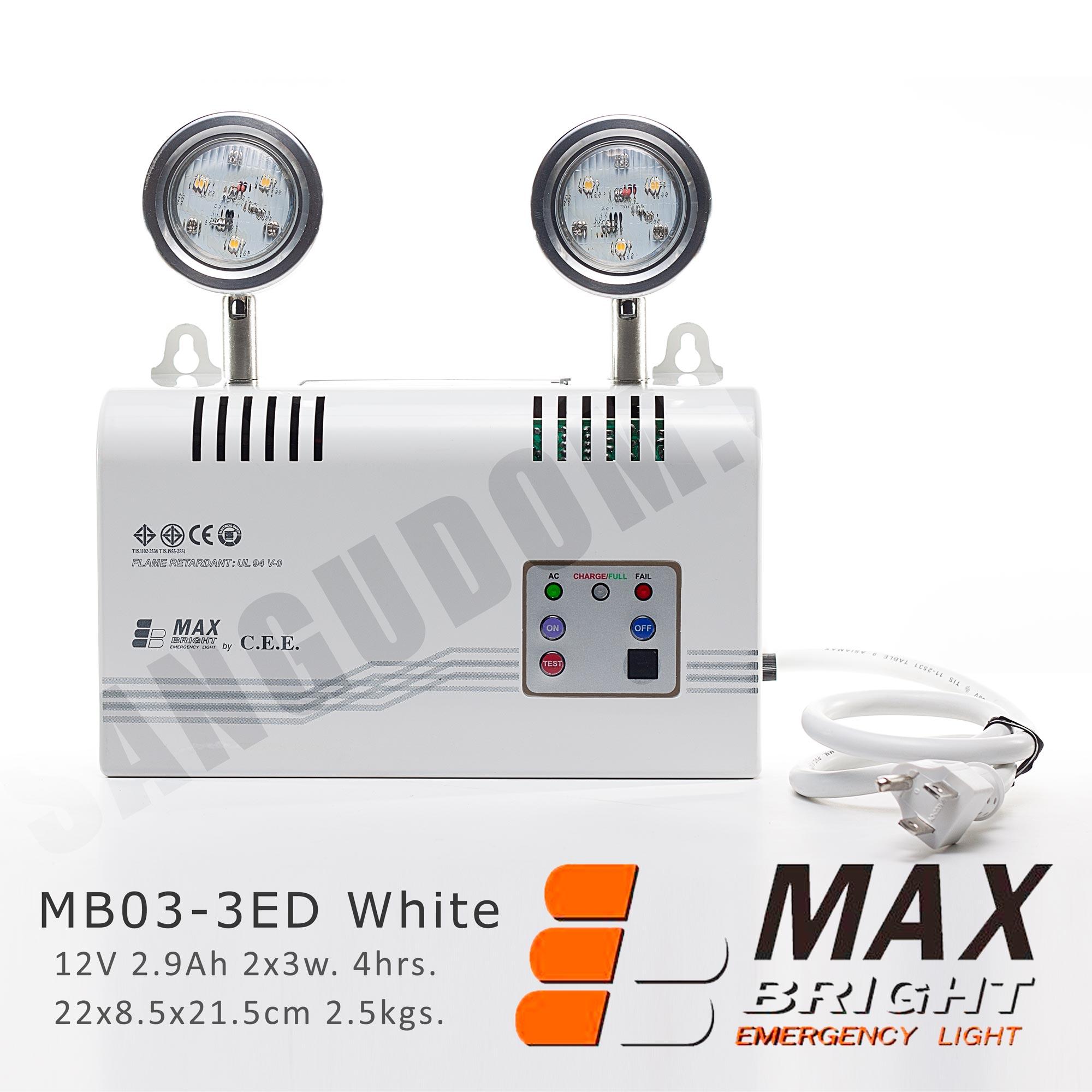 โคมไฟฉุกเฉิน LED 2 หลอด 3 watt 12V 2.9Ah 4hrs สีขาว MB03-3ED MAX BRIGHT Emergency Light