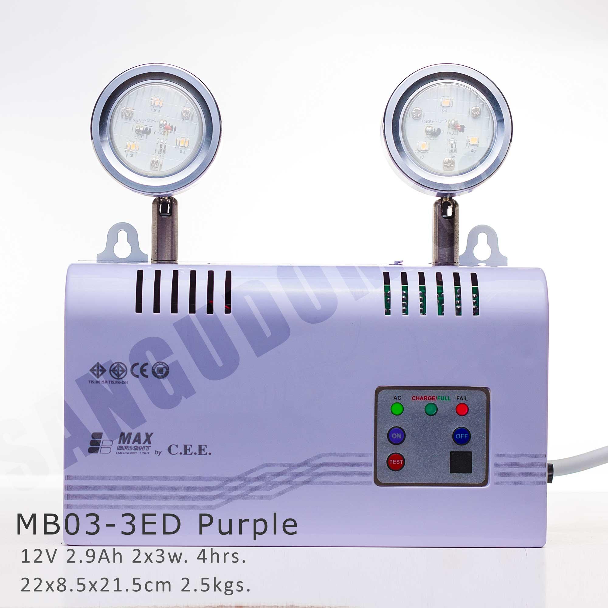 โคมไฟฉุกเฉิน LED 2 หลอด 3 watt 12V 2.9Ah 4hrs สีม่วง MB03-3ED MAX BRIGHT Emergency Light