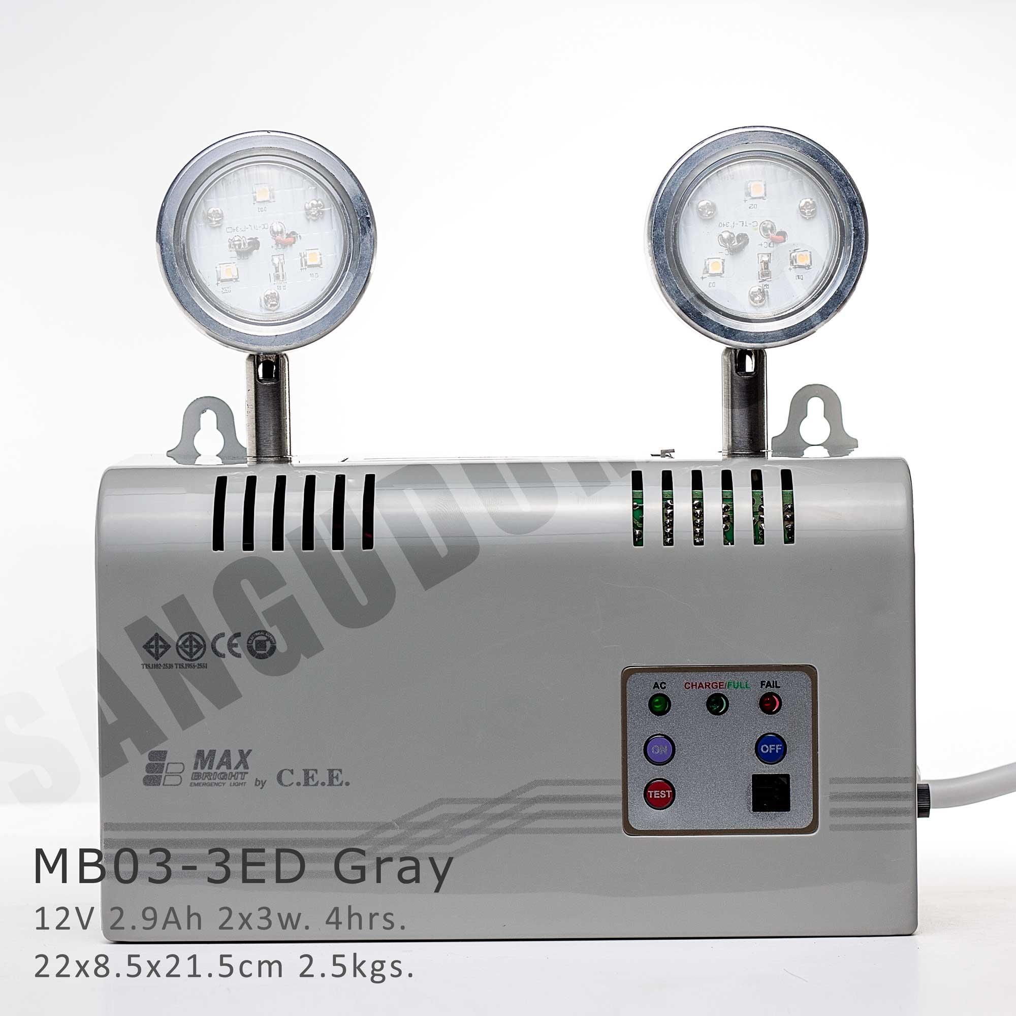 โคมไฟฉุกเฉิน LED 2 หลอด 3 watt 12V 2.9Ah 4hrs สีเทา MB03-3ED MAX BRIGHT Emergency Light