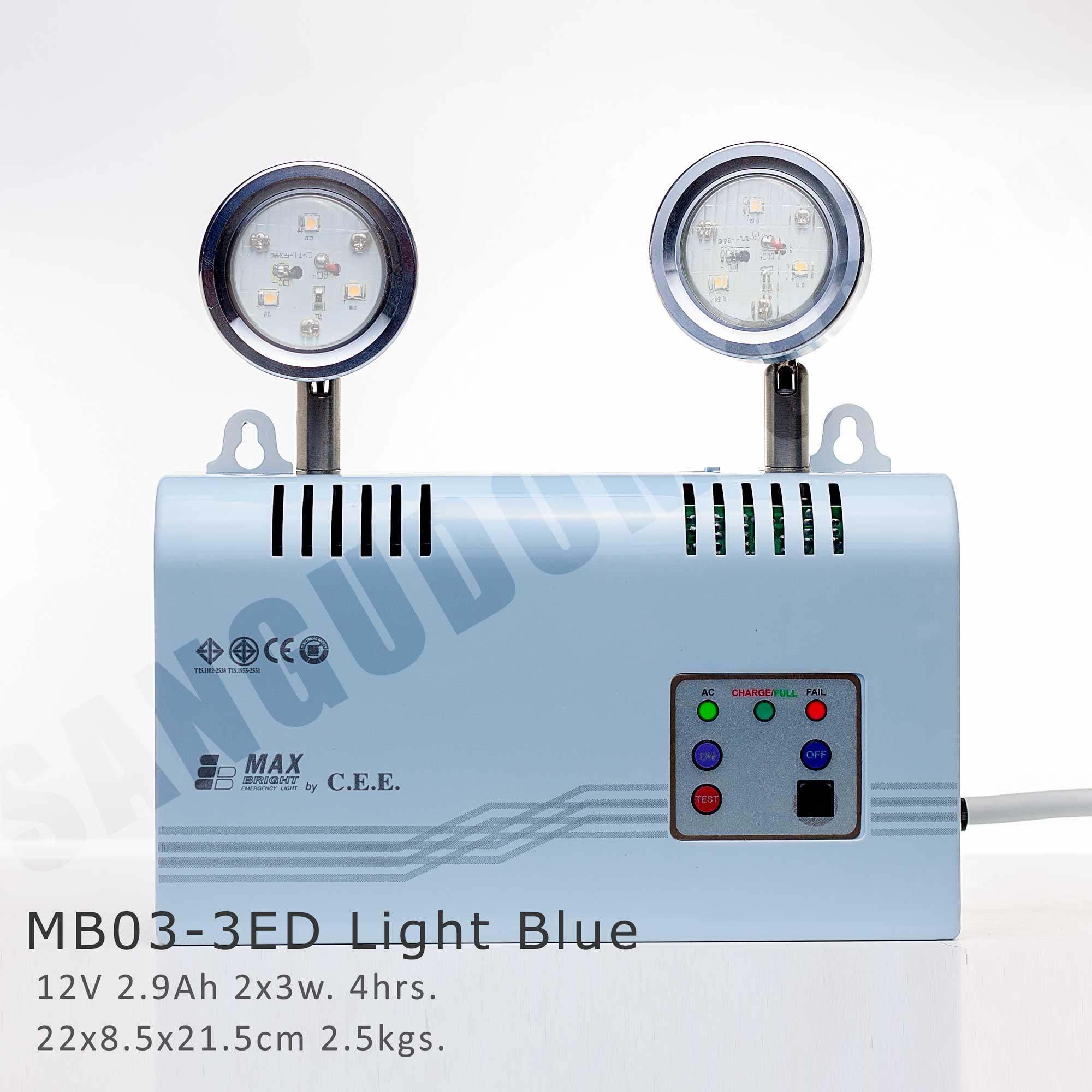 โคมไฟฉุกเฉิน LED 2 หลอด 3 watt 12V 2.9Ah 4hrs สีฟ้า MB03-3ED MAX BRIGHT Emergency Light