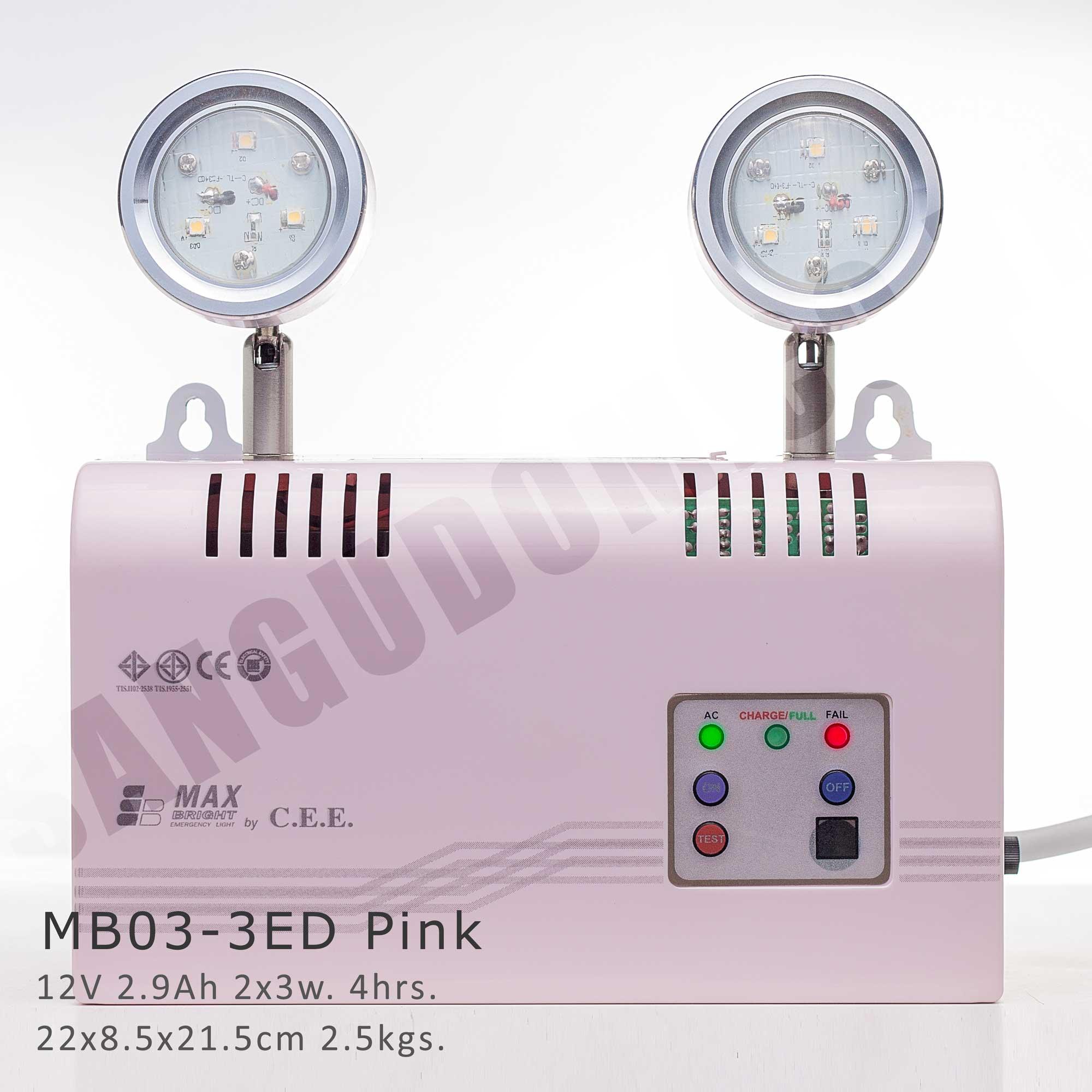 โคมไฟฉุกเฉิน LED 2 หลอด 3 watt 12V 2.9Ah 4hrs สีชมพู MB03-3ED MAX BRIGHT Emergency Light