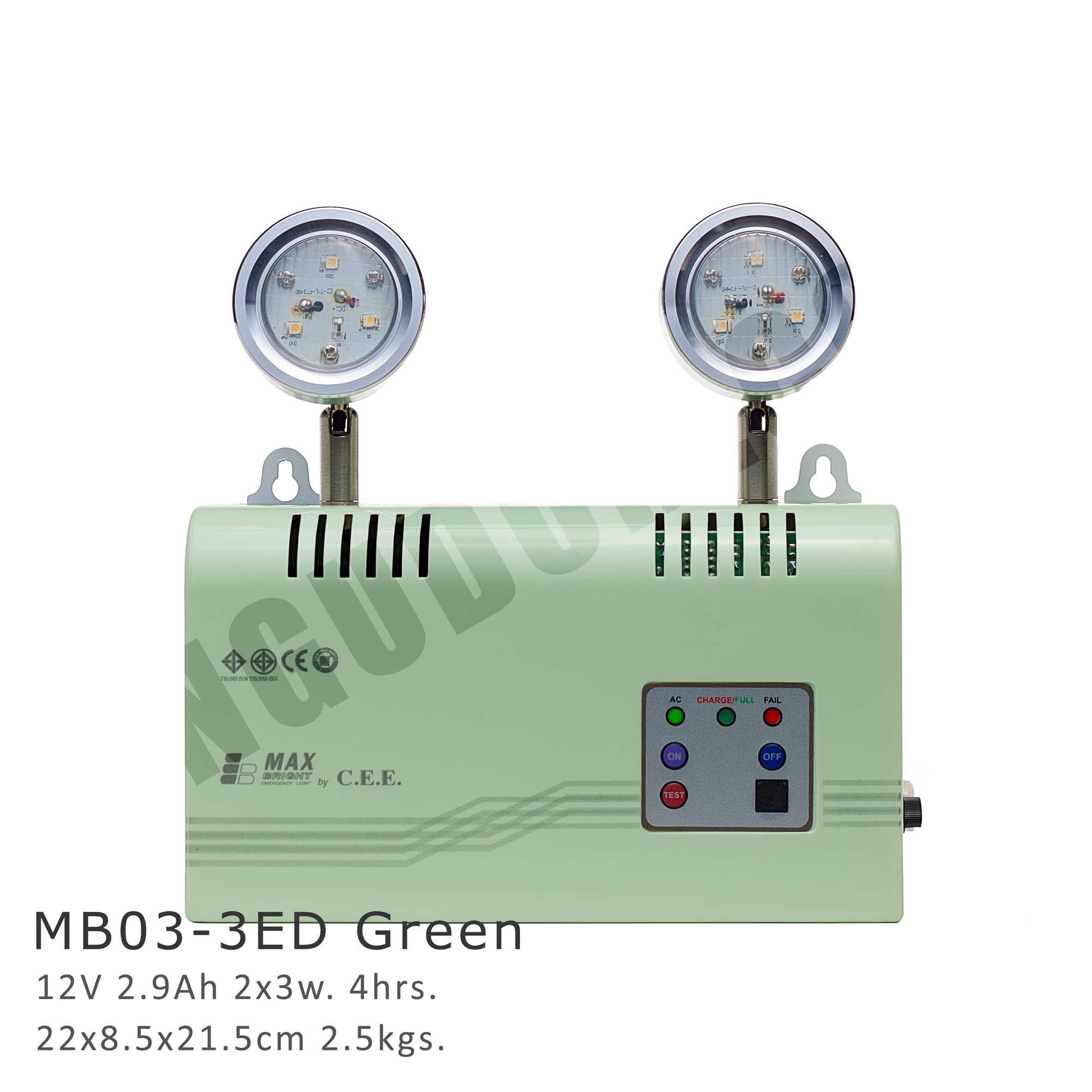 โคมไฟฉุกเฉิน LED 2 หลอด 3 watt 12V 2.9Ah 4hrs สีเขียว MB03-3ED MAX BRIGHT Emergency Light