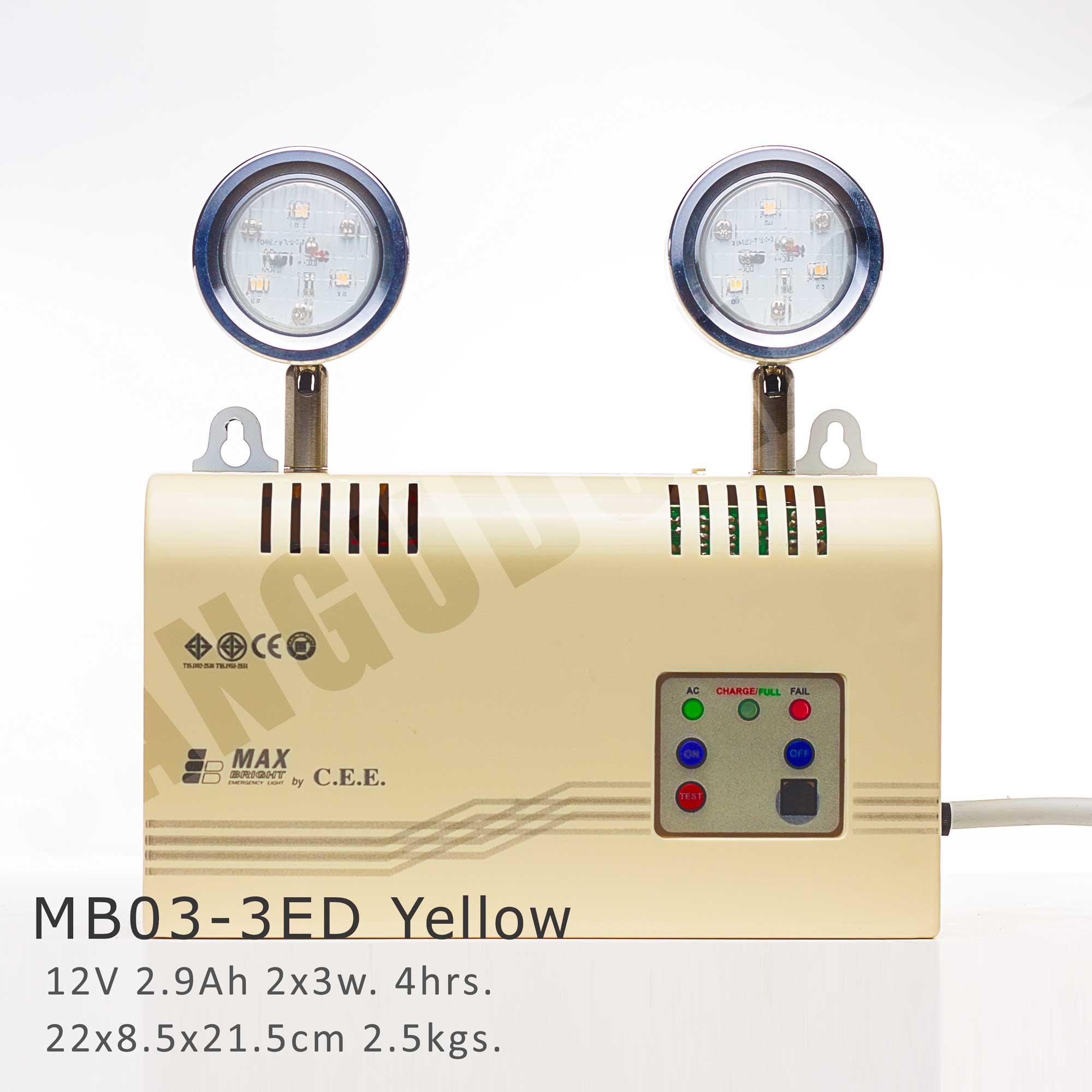 โคมไฟฉุกเฉิน LED 2 หลอด 3 watt 12V 2.9Ah 4hrs สีเหลือง MB03-3ED MAX BRIGHT Emergency Light
