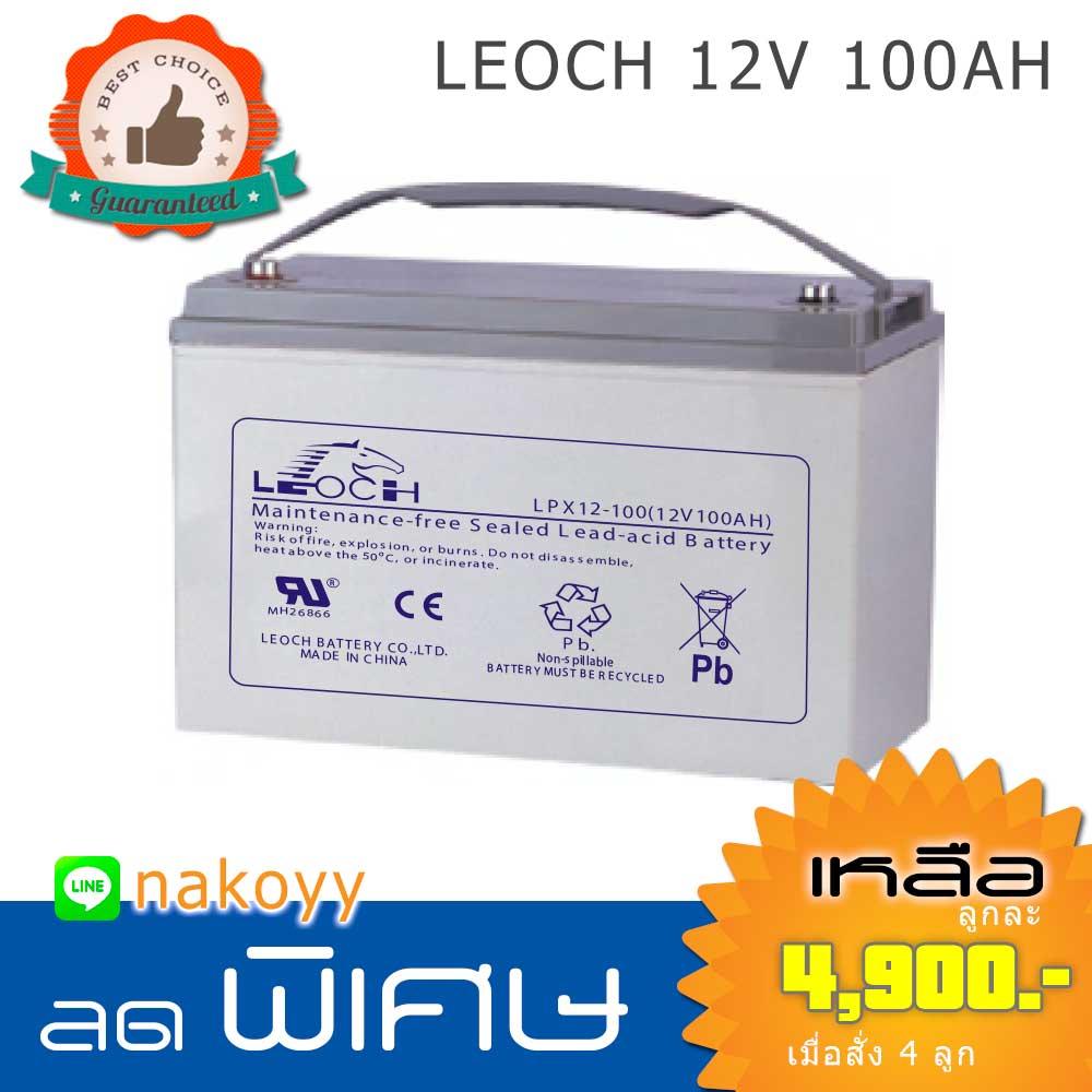 แบตเตอรี่ แห้ง LEOCH DJM12-100 Battery Lead Acid 12V 100Ah VRLA AGM