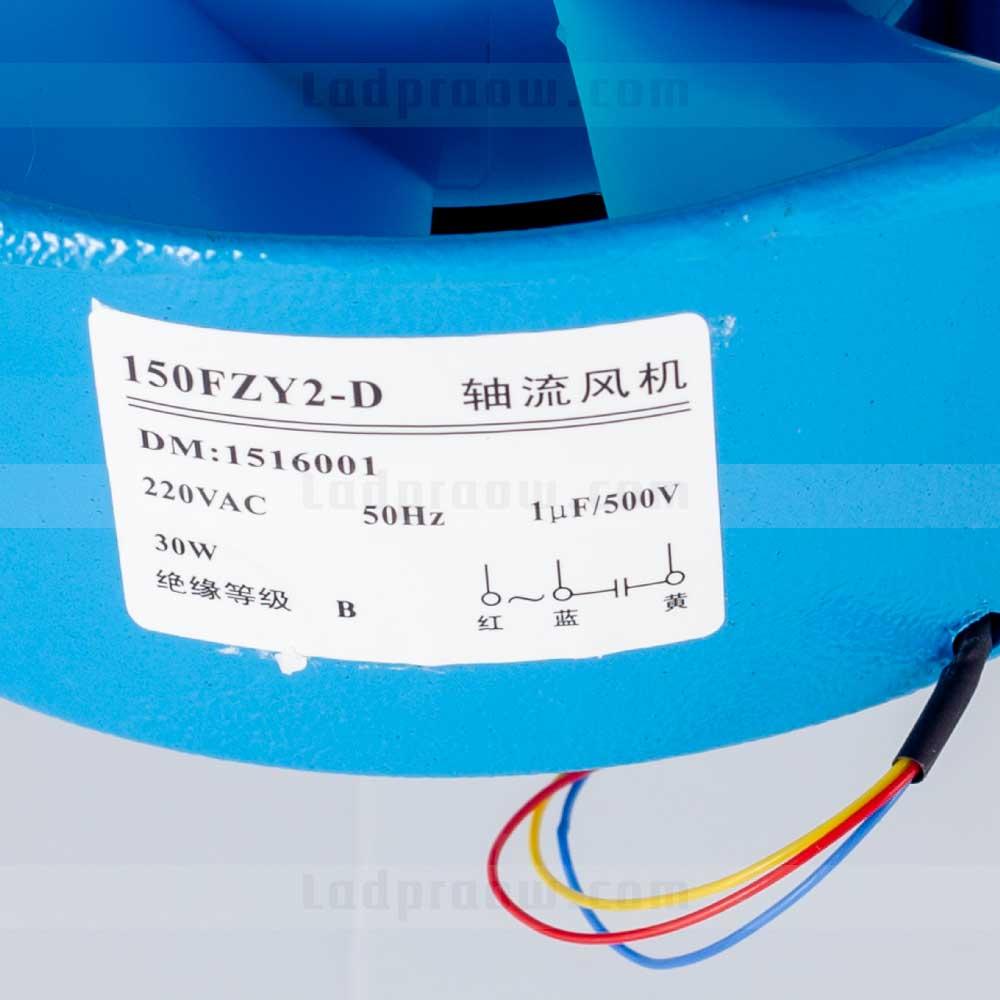 พัดลมระบายความร้อน 220VAC 30W 50Hz 150FZY2-D DM:1516001 Cooling fan 1