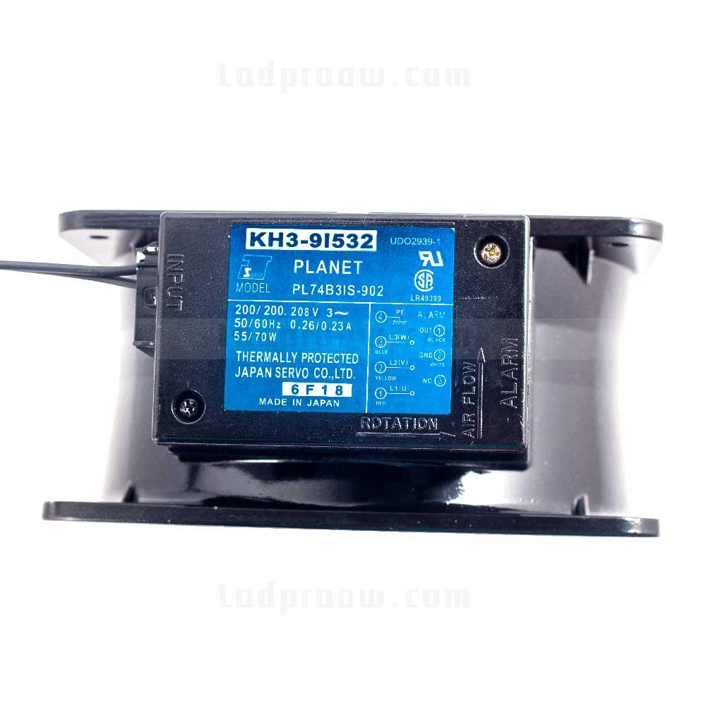 พัดลมระบายความร้อน 200VAC 55W 0.26A 50Hz KH3-91532 PL74B3IS-902 PLANET Cooling fan 1