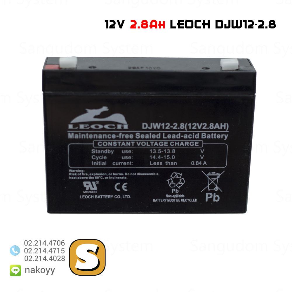 LEOCH DJW12-2.8 CHINA แบตเตอรี่แห้ง 12V 2.8Ah