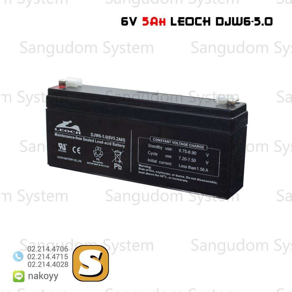 แบตเตอรี่แห้ง LEOCH DJW6-5.0 6V 5.2Ah