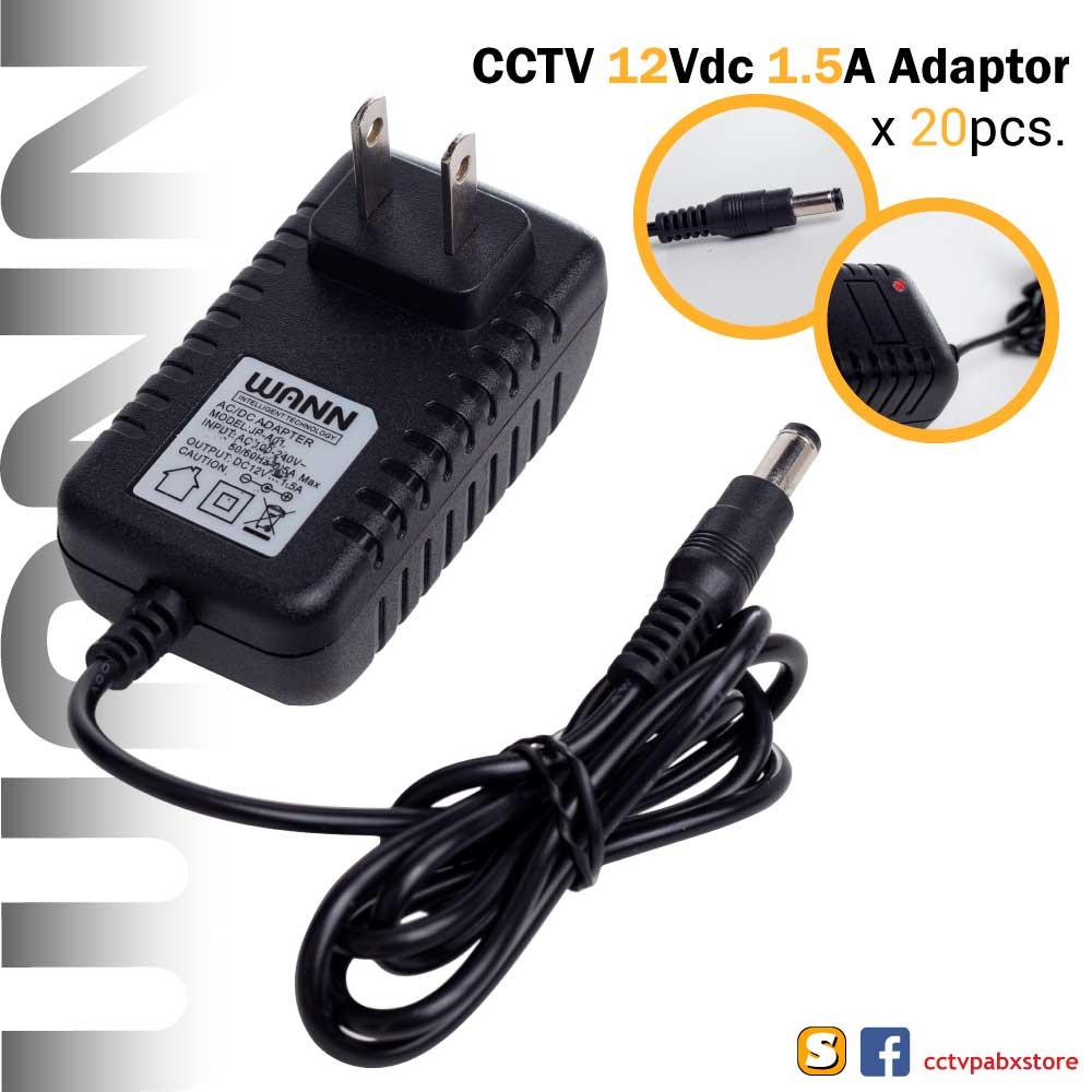 DC อะแดปเตอร์ Adapter 12Vdc 1.5A 5.5mm กล้องวงจรปิด CCTV - WANN 12V105 x20 ชิ้น