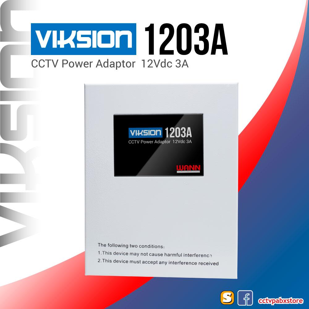 VIKSION 1203A ตู้จ่ายไฟ ตู้สำรองไฟ 12V 3A คียการ์ด Key Card Switching Power Supply